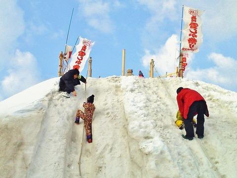 雪しか祭り巨大滑り台6