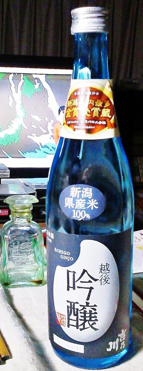 吉乃川吟醸