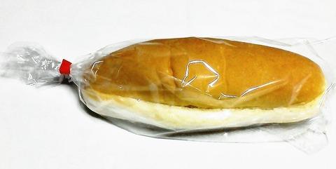 サンドパン1