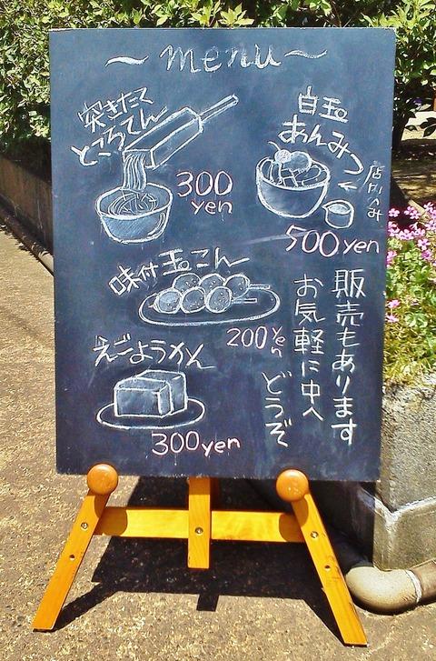 茶 (4)