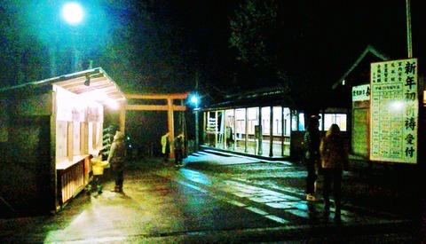 蒼紫神社 (3)