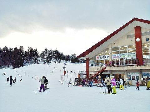 市営スキー場外観1