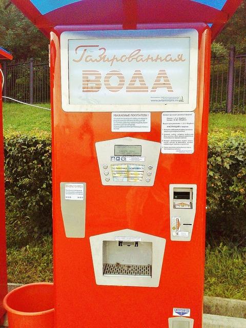 ロシアの自販機2