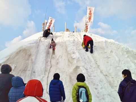 雪しか祭り巨大滑り台4