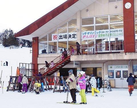 市営スキー場外観2
