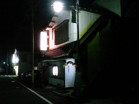 112くら1