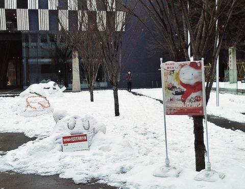 雪しか祭りポスターと雪だるま