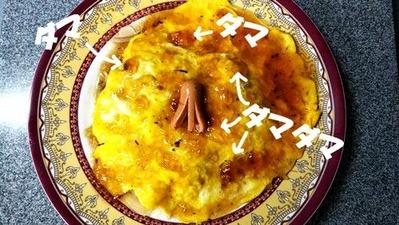 たまご創作料理2