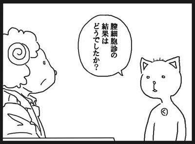 K先生一問一答①web