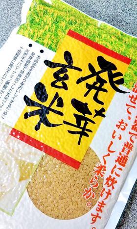 玄米~^^