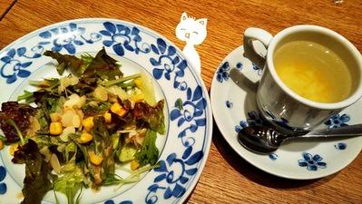 サラダ&ゆず茶♪