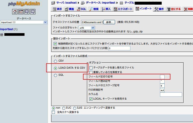 使用しているDBが複数存在する場合は「エクスポート」からバックアップしたいDBを選択します(ひとつしかなければ選択不要です)。