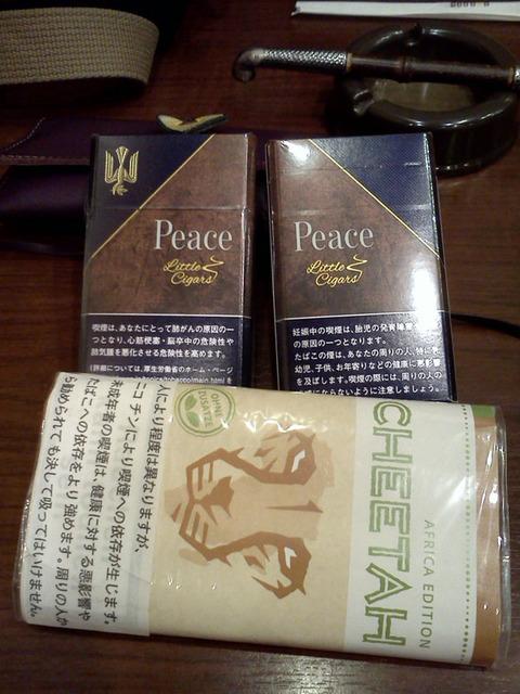 20171211-tobacco-buy