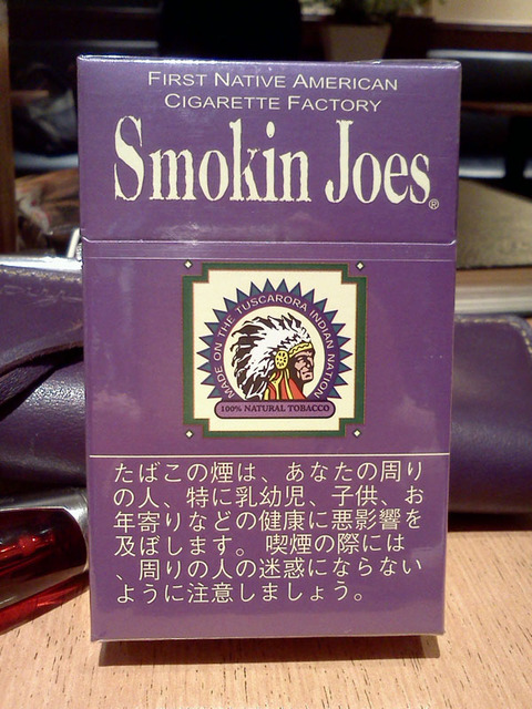 20170520-cigarette-smokinjoes-1