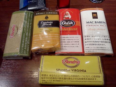 20190713-tobaccos-1