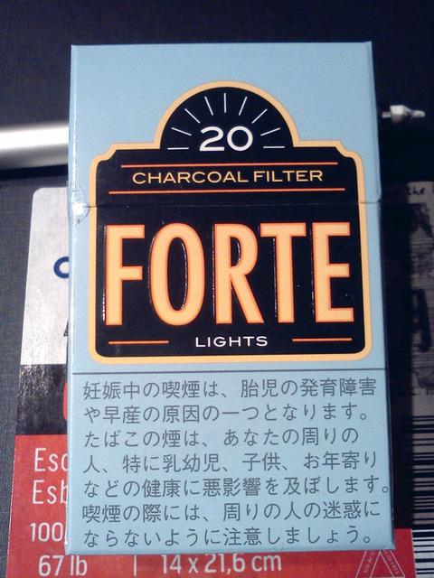 20171119-forte-light-1