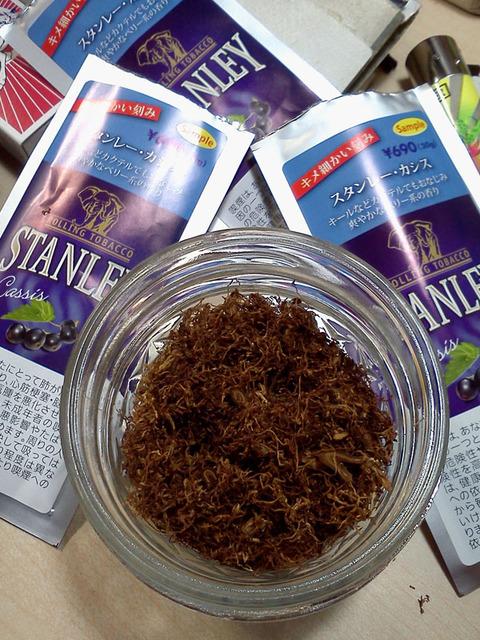 20170615-shag-stanley-cassis-sample-1