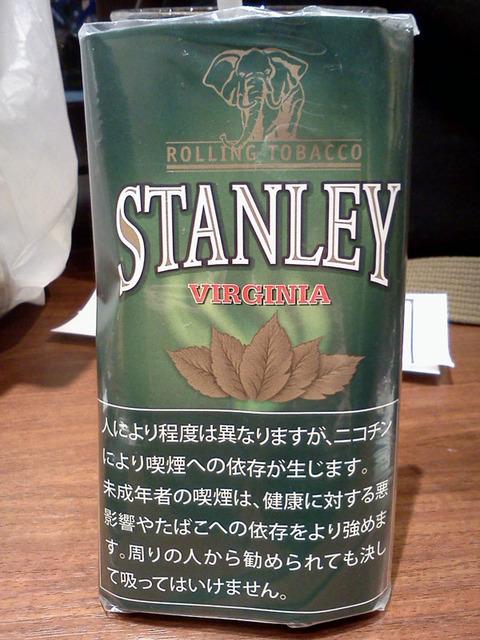20180106-stanley-virginia-1