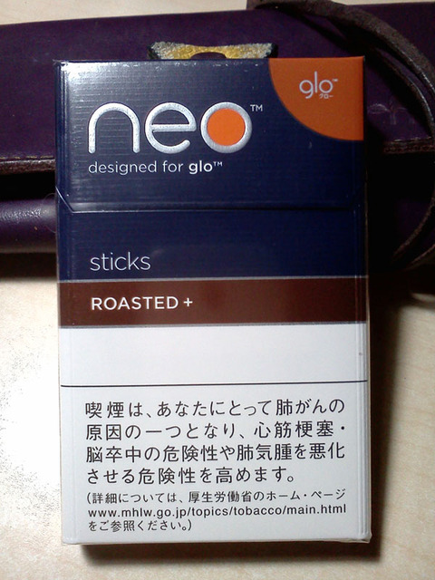 20190215-glo-neostick-roasted-1