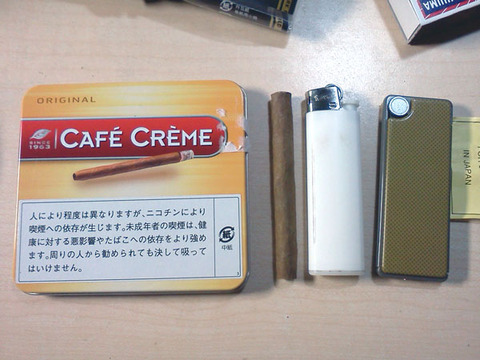20170227-cigarillo-cafecreme-5