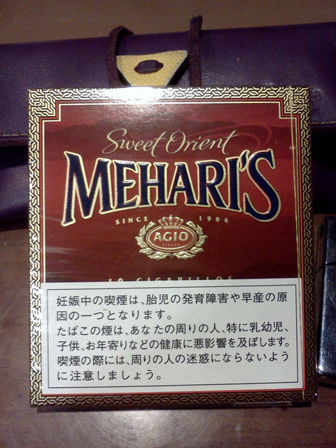 20170619-cigarillo-meharis-sweetorient-1
