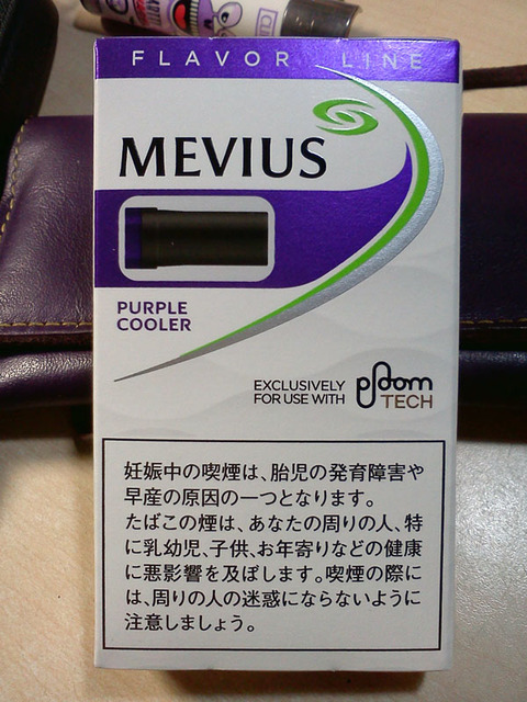 20171028-ploomtech-mevius-purple-new-pack-1