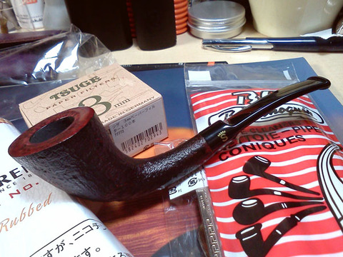 20171202-pipe-stanwell-feather-weight-244-sand-1