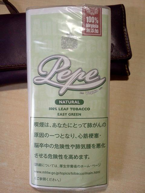 20180908-shag-pepe-easygreen-1