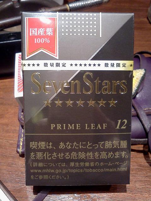 20180424-JT-sevenstar-prime-leaf-12-1