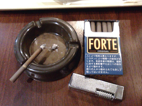 20170320-forte-little-cigar