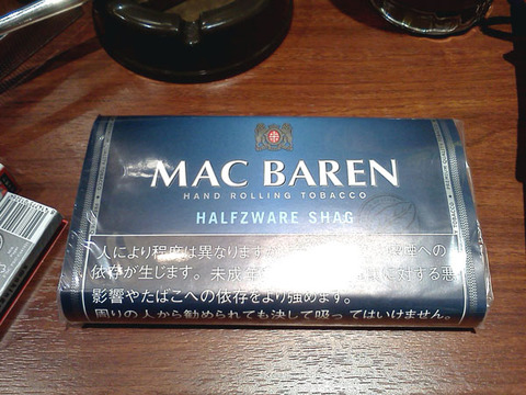 20170201-ryo-macbaren-halfzware-1