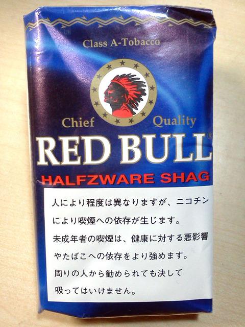 20170303-shag-redbull-halfzware-1