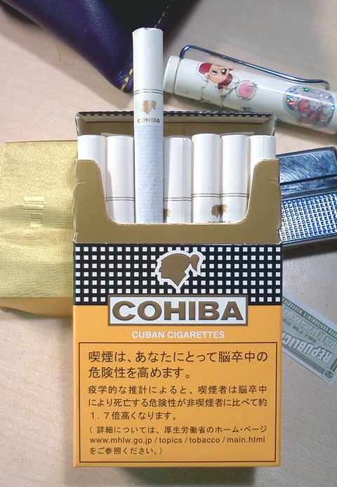 20170116-cigarette-cohiba-original-3