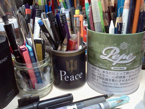 20180705-can-peace-penstand