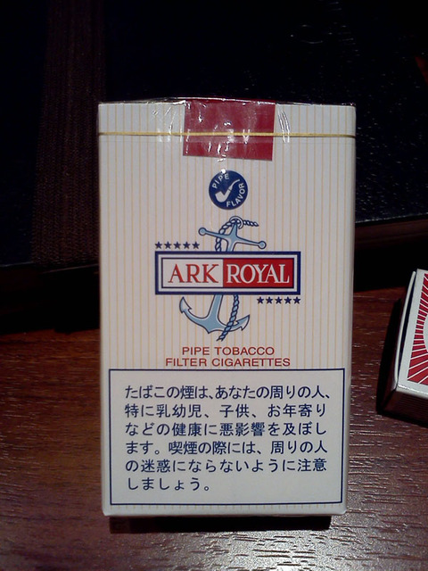 20170513-cigarette-arkroyal-1
