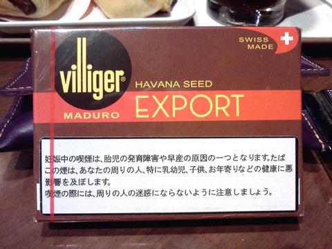 20170115-cigar-cigarillo-villiger-export-maduro-1
