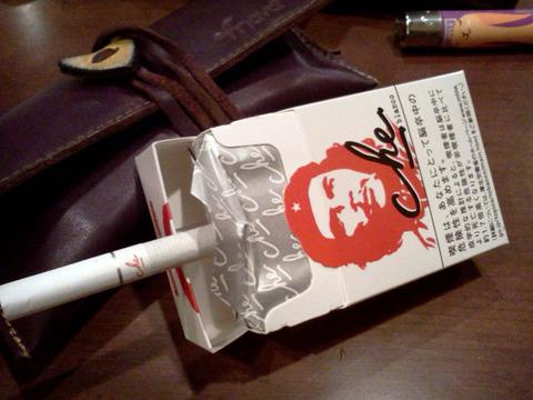 20170906-cigarette-che-white-2