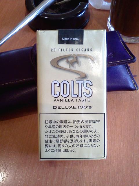 20170410-litllecigar-colts-vanilla-1