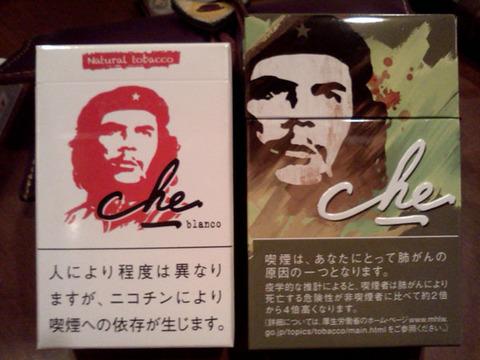 20170906-cigarette-che-white-6