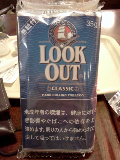 20170830-ryo-shag-lookout-classic-1