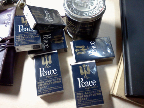20180731-peace-cigarettes