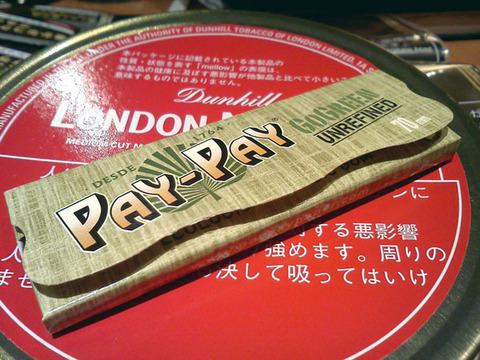 20180118-rollingpaper-paypay-1