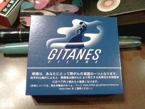 20170114-cigarette-gitanes-1