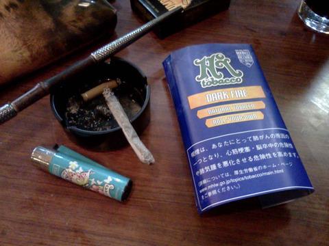 20171113-shag-hi-tobacco-7