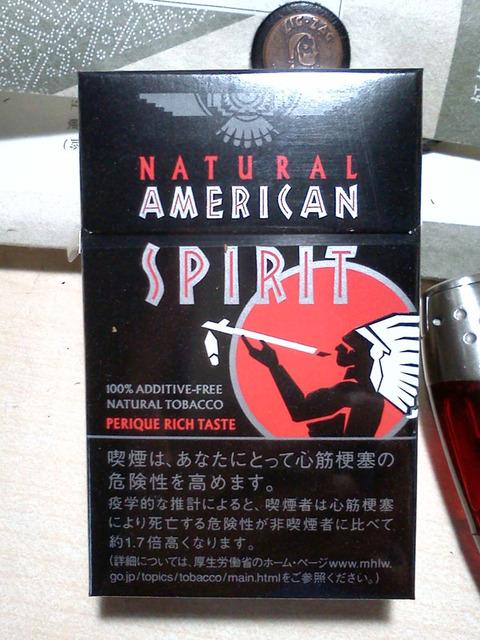 20170529-cigarette-american-spirit-perique-1
