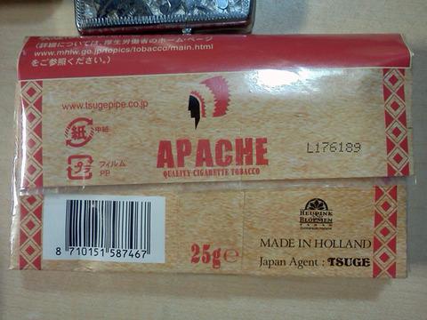 20170908-shag-apache-original-2