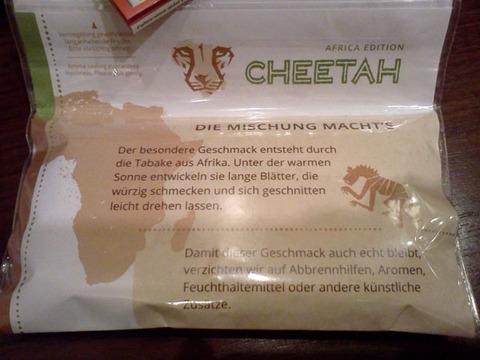 20171211-cheetah-africa-3