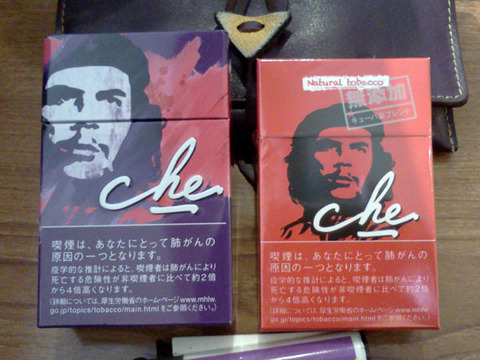 20171001-cigarette-che-red-1