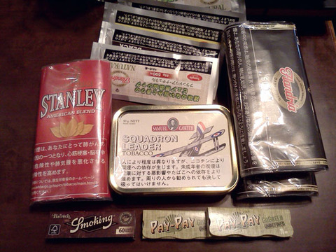 20180129-buy-tobacco