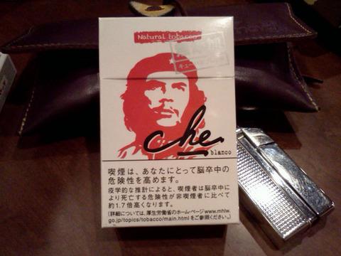20170906-cigarette-che-white-1